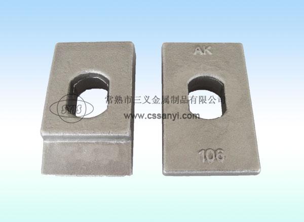 AK106轨道压板